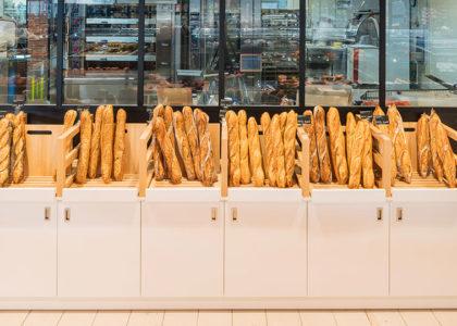 Evema Agencement - le mobilier Boulangerie, pâtisserie et snacking